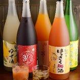 梅酒や果実酒は季節によって選りすぐり揃えております!