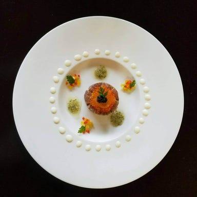 レストラン ロワ・ドゥ・ラ・ナチュール  メニューの画像