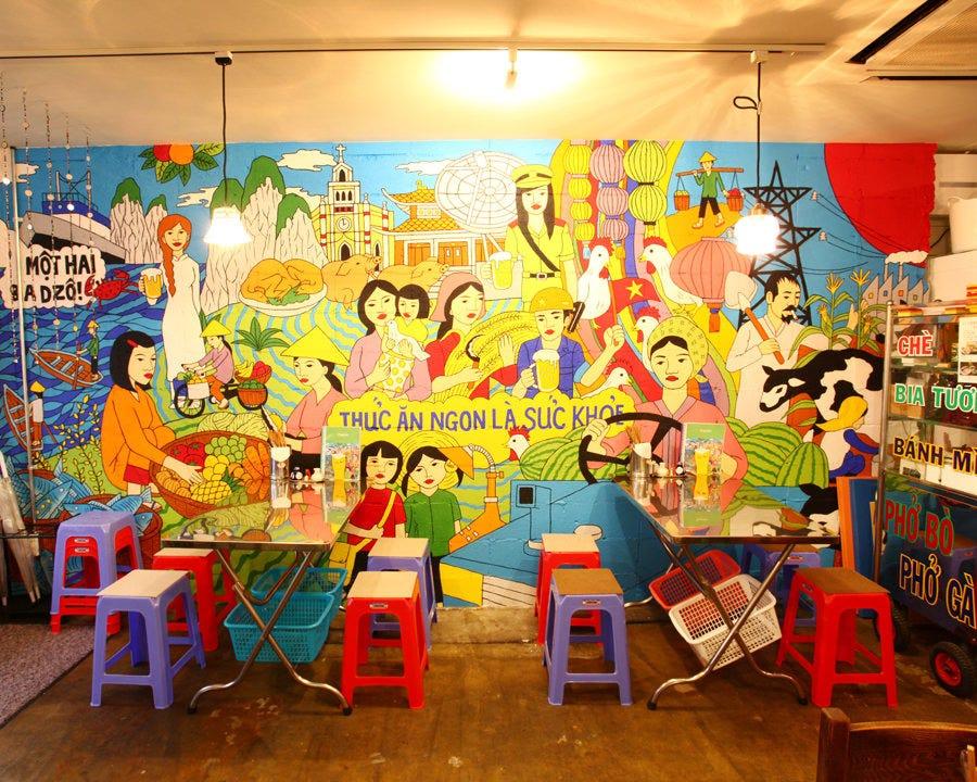 ベトナム料理 ビアホイチョップ‐BIAHOICHOP‐ 中野