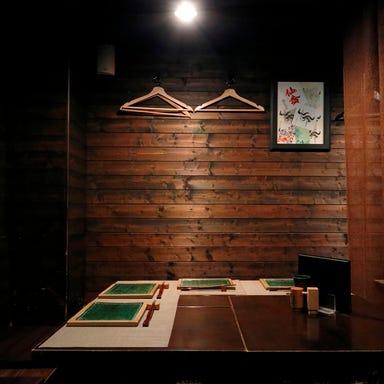 焼鳥×和酒 遊  店内の画像