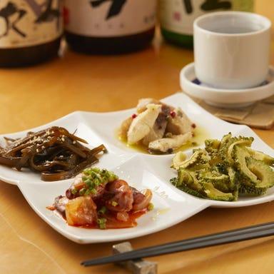 漁港直送鮮魚と四季折々の日本酒 魚と味(うおとみ) 自由が丘 メニューの画像
