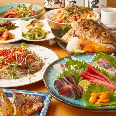 漁港直送鮮魚と四季折々の日本酒 魚と味(うおとみ) 自由が丘 コースの画像