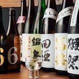 数量限定のプレミア焼酎や日本酒など種類豊富に取り揃えてます★