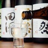 新政 No6 R-type【秋田県新政酒造様】
