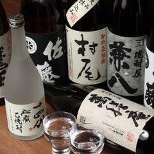 『十四代』など厳選の貴重な日本酒