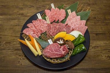 宮崎牛 焼肉 TORAYA  メニューの画像