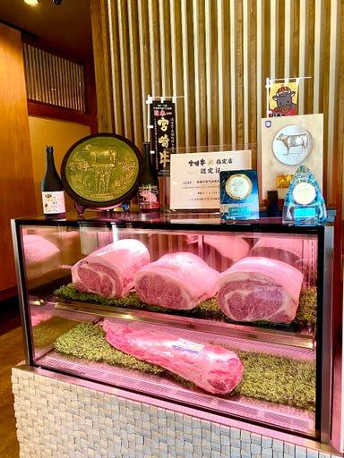 宮崎牛 焼肉 TORAYA  こだわりの画像