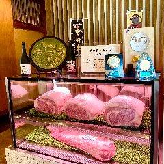 宮崎牛 焼肉 TORAYA