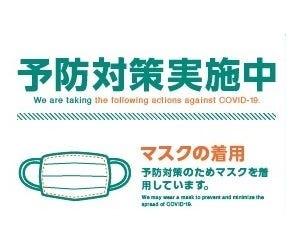 博多百旬酒場 GOTOKU  店内の画像