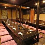 寛ぎの個室、最大60名様。送別会や歓迎会を華やかな宴に。