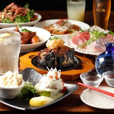 夕焼け飯店 千歳烏山店 コースの画像