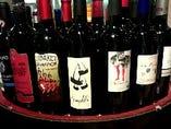 自然派ワインがずらり。 旨みがじんわりとしみわたります。