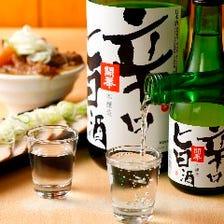 栃木県地酒