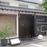 古き良き日本の風情を感じる大人の隠れ家的な雰囲気の外観