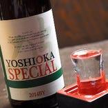 日本酒好きが集まって作ったYOSHIOKA SPECIAL