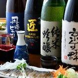 店主厳選の日本酒を楽しめる!太秦天神川近くの酒場です。