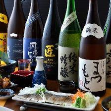 京都の地酒を中心に約30種ご用意!