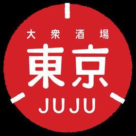 東京JuJu  コースの画像