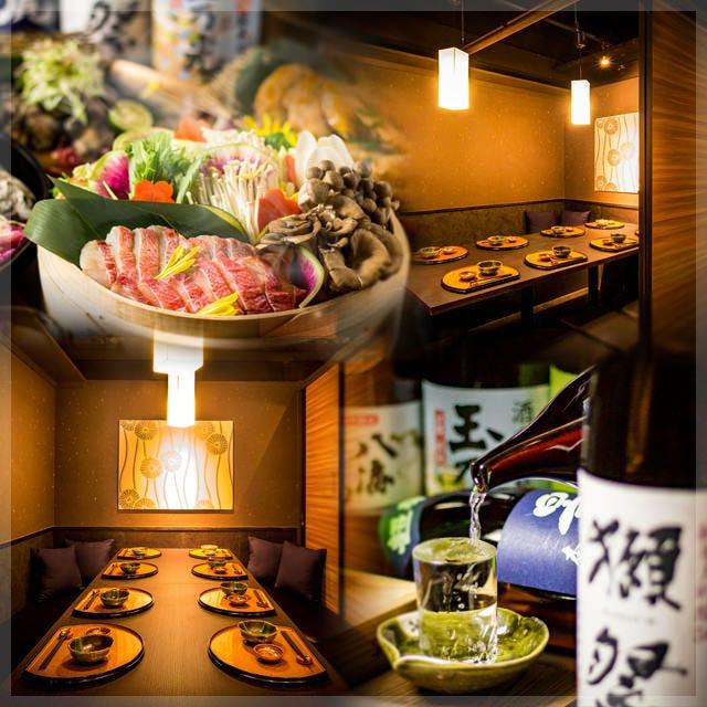 食べ飲み放題 個室居酒屋 汐彩 新橋駅前店