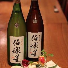 仙臺居酒屋 おはな