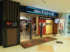 アプレシオ 新宿ハイジア店