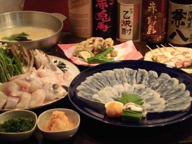 名古屋コーチン料理 千成 岩倉店 コースの画像