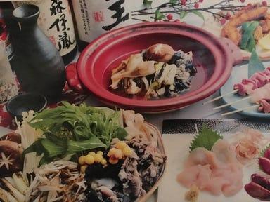 名古屋コーチン料理 千成 岩倉店 こだわりの画像