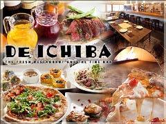肉バル×ワイン DE ICHIBA 八丁掘店