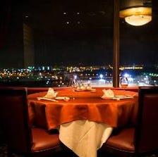 港町横浜の夜景を眺めながら