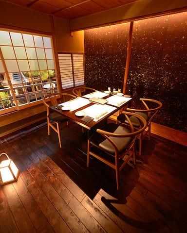 祇園 晩餐 京色  店内の画像