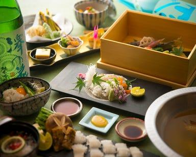 祇園 晩餐 京色  コースの画像