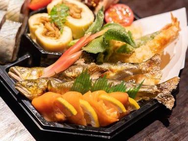 祇園 晩餐 京色  メニューの画像