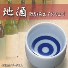 日本酒も多数ご用意しております!
