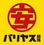 48円ハイボール バリヤスサカバ 獨協大学前(草加松原)東口店