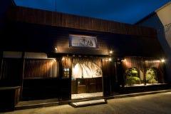 華椿 五井店