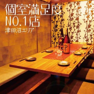 時間無制限 食べ飲み放題165種 個室居酒屋 囲い 津田沼店 こだわりの画像