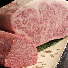 特選A5ランク黒毛和牛と旬の食材