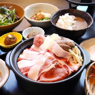黒十 神戸本店  コースの画像