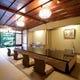 1階は全室掘りごたつ式の個室となっております