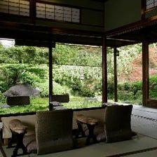 全てのお部屋から庭園を望む完全個室