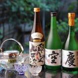 愛知の入所困難なレア地酒もご準備致しております。