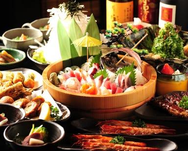 こだわり野菜と鮮魚のお店 菜な蔵屋 コースの画像