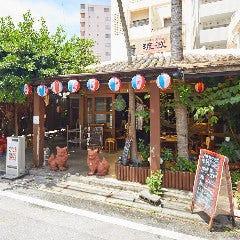 沖縄料理 泡盛 琉歌 沖縄本店