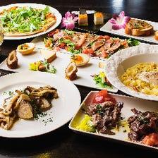 「燻製料理」の宴会コース
