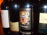 ワインも豊富に取り揃えております。