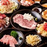 【2H飲み放題】サーロインステーキを楽しめる!記念日にオススメ『究極!豪華コース』
