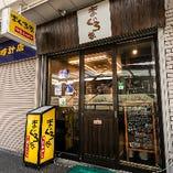つくばエクスプレス 浅草駅 徒歩1分!A出口を出ると右手に当店がございます