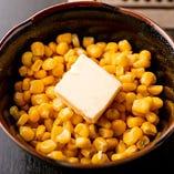甘いコーンにバターの甘みが加わり、自然な甘みを味わえる人気の「コーンバター」