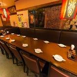 【テーブル席|1~30名様】ボリューム満天のお料理を囲んで、賑やかなひと時をどうぞ!