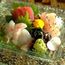 県産魚の刺身三点盛り合わせ